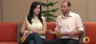 العائلة في رمضان - وهبي عامر - #صباحنا_غير-23-6-2016- قناة مساواة الفضائية