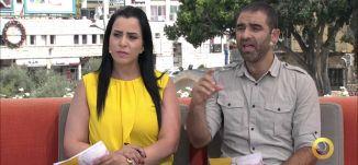 الفلسطينيون في اسرائيل.. قضايانا في المحافل الدولية - د. باسل غطاس - #صباحنا_غير- 1-9-2016 - مساواة