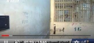 الحركة الأسيرة الفلسطينية.. تصعد احتجاجاتها.. وتعلن إضرابا مفتوحا عن الطعام،اخبار مساواة،2-4-2019
