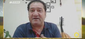 موهبة فلسطينية الغناء التلحين وكتابة الشعر - نزار العيسى -  صباحنا غير- 28-6-2017 - مساواة
