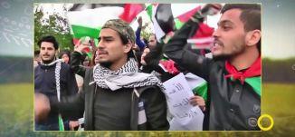'' السلطة الفلسطينية لا زالت حتى اليوم تتلعثم ولا يوجد منها جواب كافي ''د. عزمي حكيم،13-12-2017