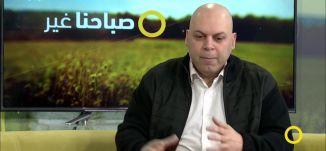 الحنين إلى الناصرة وعرض ستاند كوميدي - عامر زهر - #صباحنا_غير- 13-1-2017- مساواة