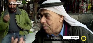 """استطلاع رأي - قصة المثل '' قصة مثل: """"محمد يرث..ومحمد يرث ..ومحمد لا يرث""""! - صباحنا غير،17.1.2018"""