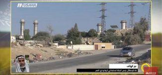 أهالي وادي النعم يرفضون ضمّ قريتهم لبلدة شقيب السلام - لبّاد ابو عفاش - صباحنا غير -4.10.2017