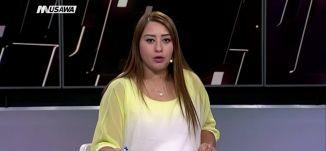 معا :الاحتلال يطلق النار على تظاهرة ضد ترامب بغزة،مترو الصحافة،5-9-2018،قناة مساواة الفضائية