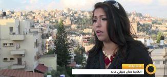 Musawachannel   مقابلة الكاتبة حنان جبيلي عابد  17 11 2015   قناة مساواة الفضائية