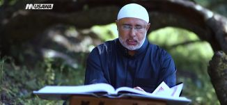 الثاني عشر من رمضان، الفترة الدينية، رمضان 2018،قناة مساواة الفضائية