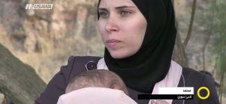 تقرير : اليونان: اللاجئين عبر البحار وقوارب الموت إلى الحياة ،صباحنا غير،20-6-2018 - مساواة