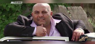 انطلاق فيلم دون جوان الجليل - شادي سرور، نعمان بشارة  - شو بالبلد - ج2 - 11-5-2017 - مساواة