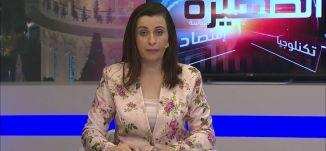 أهم التطورات بقضية أوقاف حيفا - الحلقة كاملة - #الظهيرة -21-6-2016- قناة  مساواة الفضائية