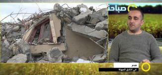 هدم في أخلاق المهنة -  وائل عواد(صحفي) - صباحنا غير - 27-2-2017- قناة مساواة الفضائية