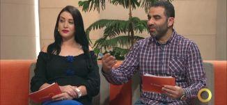 الزواج، الطلاق، والنفقة - أحمد امين الجابر و سليم قبطي - #صباحنا_غير- 24-11-2016- مساواة