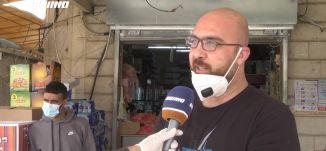 حورة : حركة الشراء وتحضيرات المواطنين لأيام رمضان في حالة طوارئ ،جولة رمضانية،الحلقة 3، قناة مساواة