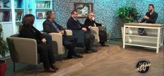 محمود ابو جازي واياد جهشان- مطالب المستشفيات من الدخل - 21-1-2016- #شو_بالبلد - قناة مساواة الفضائية