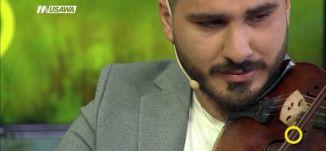 عزف على الكمنجة ،نعيم موسى،ايهاب رايق نقولا ،صباحنا غير،03-10-2018،قناة مساواة الفضائية