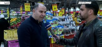 نتنياهو : خيار التغلب على انتشار فايروس كورونا وارد،عبد المجيد صالح،بانوراما مساواة،14.03.2020