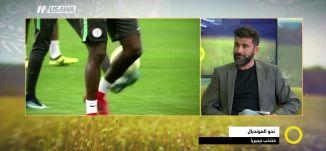 هل يمكن أن يتأهل منتخب  نيجيريا ؟ ومن يمكن أن يتأهل من المجموعة؟، مرشد بيبار ، 19.3.2018