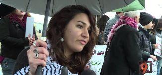 تقرير- اضراب محمد القيق يدخل يومه ال63 - 26-1-2016 -#التاسعة_مع_رمزي_حكيم - قناة مساواة