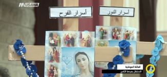 تقرير - العائلة الصوفانية تحتفل بعيدها الثامن -  بليغ صلادين - صباحنا غير- 24.9.2017 - قناة مساواة