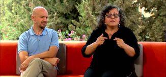 عايدة توما و وسيم بيرومي- 29-9-2015- قناة مساواة الفضائية -صباحنا غير - Musawa Channel