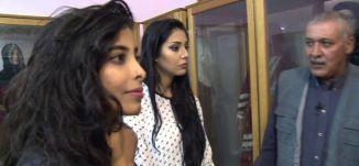 رحالات - الحلقة الخامسة - سخنين وعرابة - 19-11-2015 - قناة مساواة الفضائية - Musawa Channel