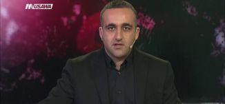 """خامنئي يتهم """"أعداء"""" ايران بزعزعة الاستقرار، الكاملة ،مترو الصحافة،3.1.2018 - مساواة"""