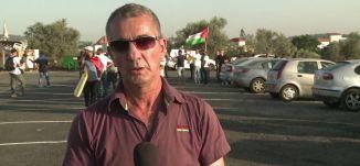 تقرير - مظاهرة ووقفة احتجاجية ضد اييلت شاكيد بسبب إفطار العار - #الظهيرة -23-6-2016- مساواة