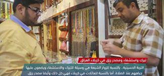 ضحايا حوادث العمل في فرح البناء معظمهم من العرب لماذا،view finder -29.4.2018-  قناة مساواة