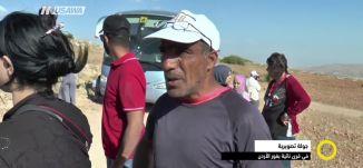 تقرير - جولة تصويرية في قرى نائية بغور الأردن -  مجدي عودة - صباحنا غير- 26-5-2017- مساواة