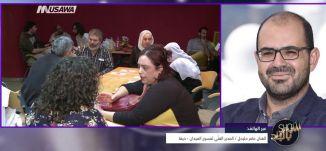 مناكفات مستمرة مع وزارة الثقافة، فرصة ثانية، وبسمة أمل ! - شو بالبلد - الكاملة - 18-5-2017-  مساواة