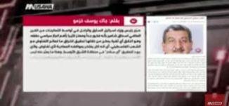 العقاب الجماعي الاسرائيلي يعزز النضال ضد الاحتلال، جاك يوسف خزمو، مترو الصحافة،22-12-2018