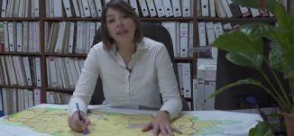 برومو - النساء في المجالس المحلية - الهويات الحمر - قناة مساواة الفضائية