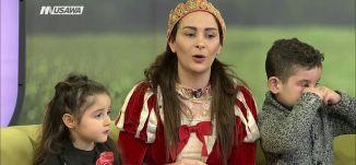 ما هي معاني العيد للأطفال وكيف نتعامل مع الأطفال ؟ - غادة زاهر- صباحنا غير- 25.12.2017