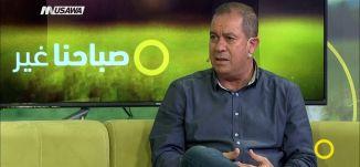 غزة بحاجة لكم! ، د جمال دقوقي، صباحنا غير،17-5-2018،مساواة