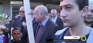 لجنة لمتابعة العليا قد دعت لتظاهرة تحت عنوان مكافحة العنف في المجتمع،منصور دهامشة،صباحنا غير،16-12
