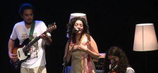 اطلاق زهر اللوز لتيريز سليمان ، يزن والاصدقاء -28-12-2015- قناة مساواة الفضائية -Musawa Channel
