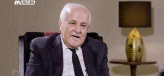 د.رياض منصور يتحدث عن زيارته لعكا وحيفا ويافا واللد والرملة ويخاطب فلسطينيي الداخل- حوار الساعة
