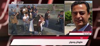 شبكة أجيال الإذاعية : 14 اصابة بقصف إسرائيلي على غزة،مترو الصحافة،17-10-2018،قناة مساواة الفضائية