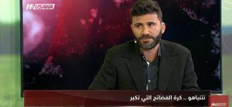 وفا :الحكومة تحمّل الاحتلال مسؤولية التصعيد العدواني الخطير في غزة، مترو الصحافة،18.2.2018