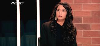 ميساء عبد الهادي بنت جمال عبد الناصر - الكاملة ح4 -  الباكستيج -5.11.2017 -  قناة مساواة الفضائية