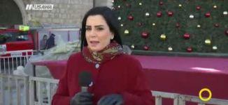 احتفالات عيد الميلاد المجيد حسب التقويم الشرقي،الكاملة،صباحنا غير،6-1-2019،قناة مساواة
