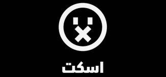حملة دافع عن صوتك - قناة مساواة الفضائية - Musawa Channel