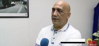 تقرير - رهط إغلاق المحلات التجارية -  ياسر العقبي - صباحنا غير- 27.9.2017 - مساواة