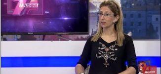 قرى مرج بن عامر؛ معارضة لاقامة مصنع سام لتوليد الغاز- يمنى زعبي - التاسعة - 18-7-2017