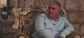 د. سهيل ذياب - الجزء الرابع - ع طريقك -  قناة مساواة الفضائية - Musawa Channel