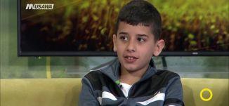 بطل جديد من الناصرة ! - احمد شتيوي،غانم محروم ،عماد مسلمة،علي غازي - #صباحنا غير - 20-3-2017- مساواة