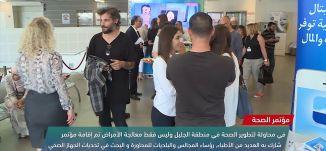 مسابقة الكاراتيه القطرية في البلاد  -view finder - 16-11-2017 -  قناة مساواة الفضائية