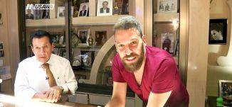 اقدم المهن في مدينة القدس - ابو ماهر- ماردو غارو ،ح 76،الكاملة،ع طريقك ،مساواة