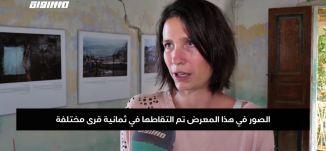 معرض صور تحت اسم مواطنون بلا عنوان ، تقرير،مراسلون،30.6.2019،قناة مساواة