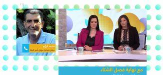 مع نهاية فصل الشتاء: وضع البلاد بعد الشتاء الأخير، محمد كريّم،صباحنا غير،4-4-2019،قناة مساواة